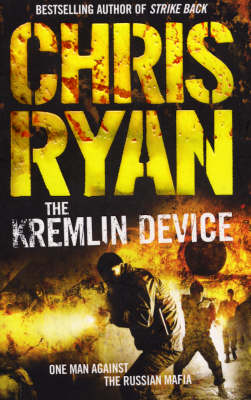 Picture of The Kremlin Device