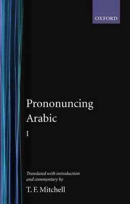Picture of Pronouncing Arabic 1