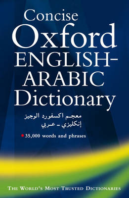 Picture of Concise Oxford English-Arabic Dictionary of Current Usage