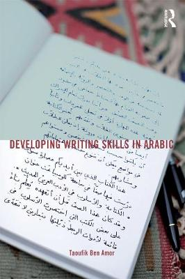 Picture of Developing Writing Skills in Arabic