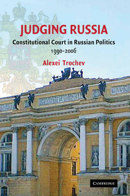 Picture of Judging Russia: The Role of the Constitutional Court in Russian Politics 1990 - 2006