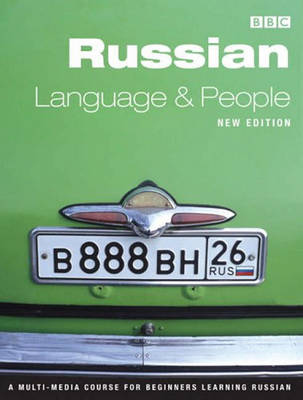 Picture of Russian Language and People Course Book