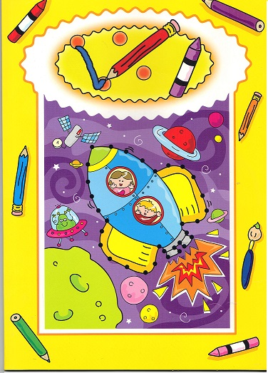 Picture of DOT-TO-DOT- ROCKET