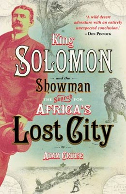 Picture of King Solomon & the showman