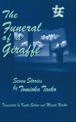 Picture of The Funeral of a Giraffe: Seven Stories