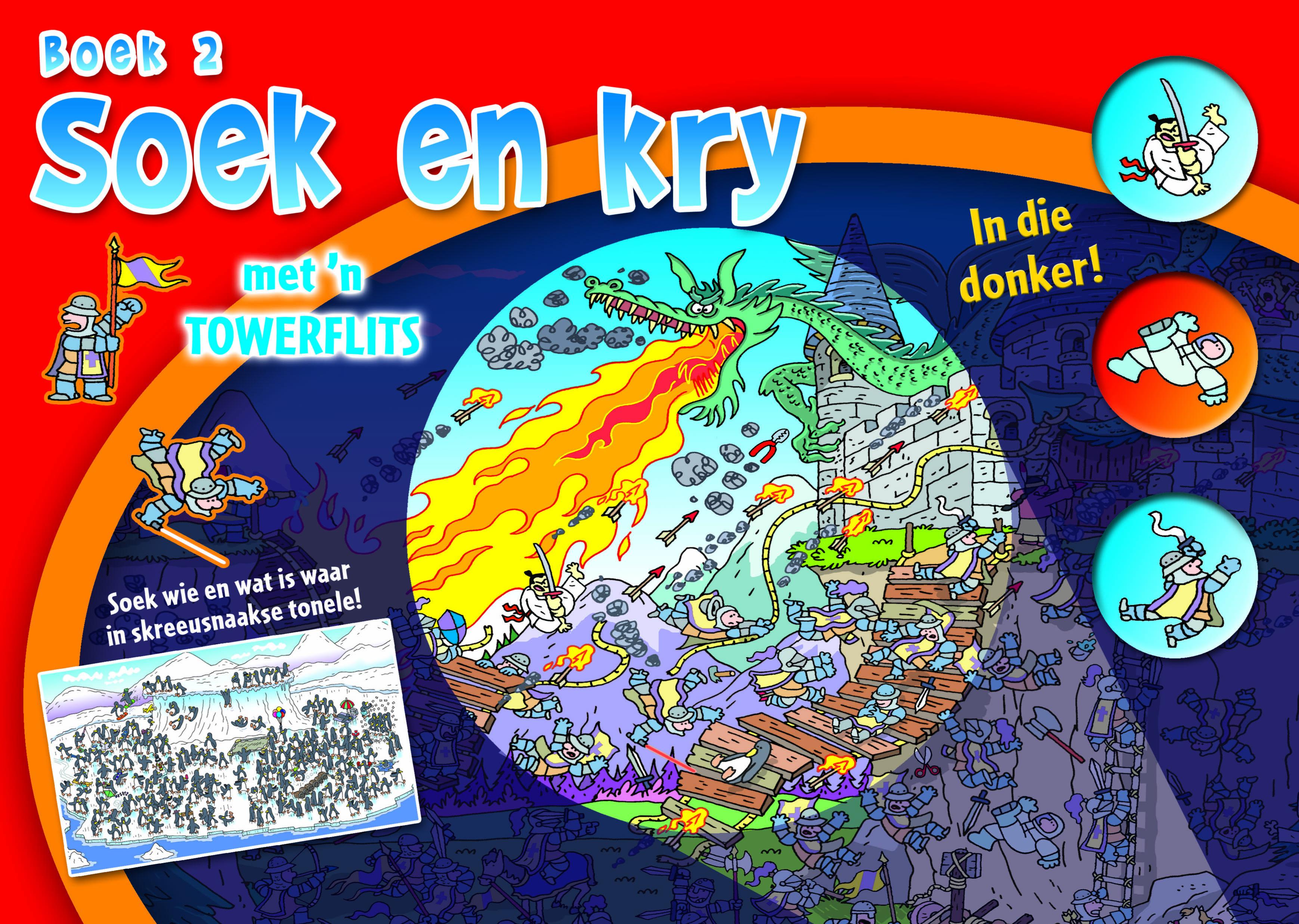 Picture of Soek en kry in die donker