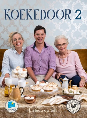 Picture of Koekedoor 2