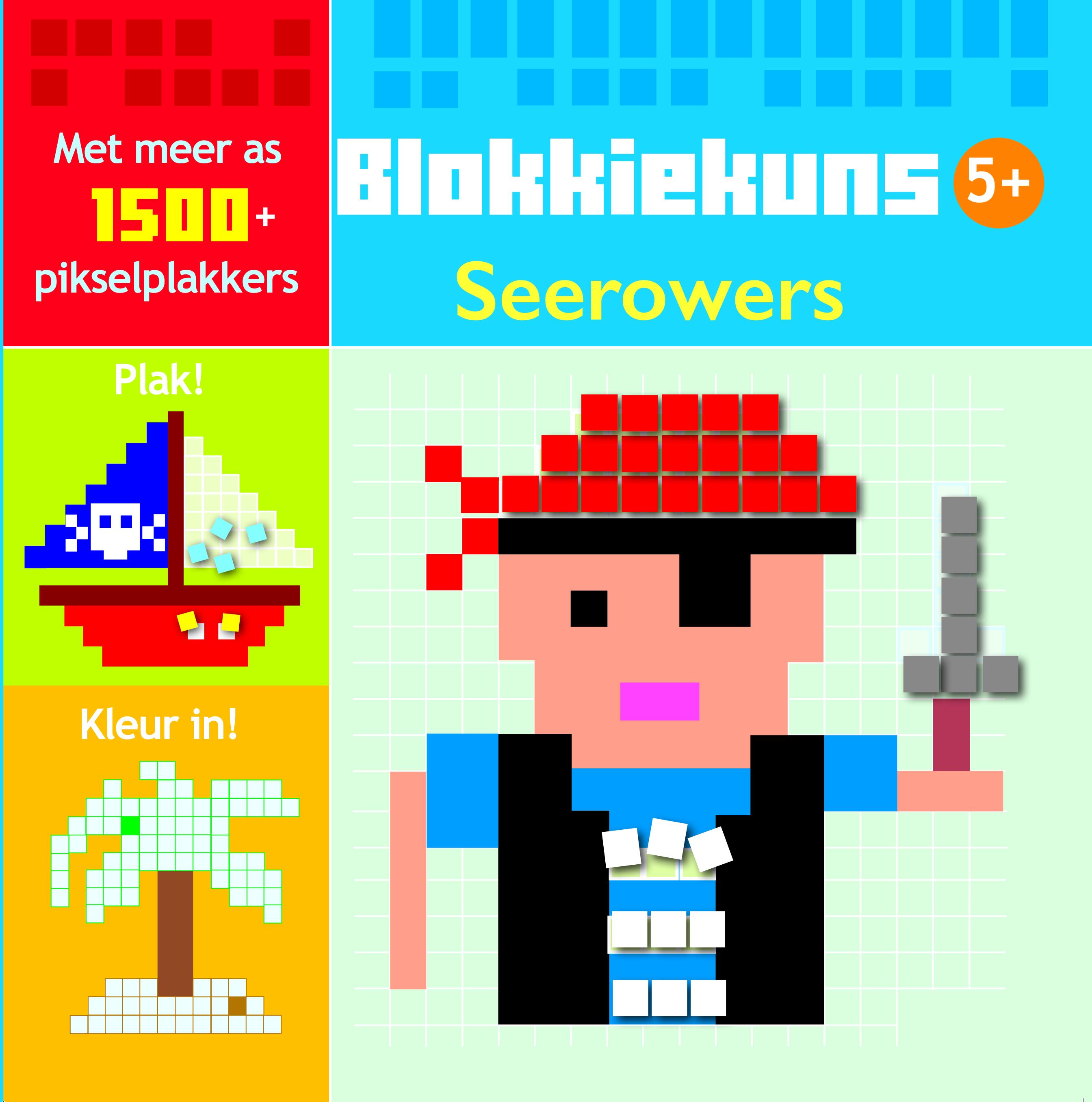 Picture of Blokkiekuns: Seerowers