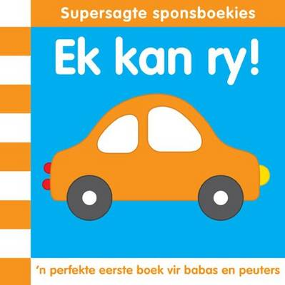 Picture of Supersagte sponsboekies: Ek kan ry!