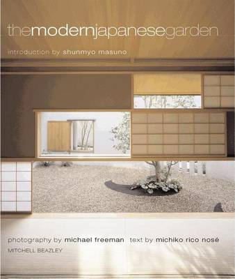 Picture of The Modern Japanese Garden