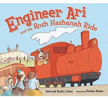 Picture of Engineer Ari and the Rosh Hashanah Ride