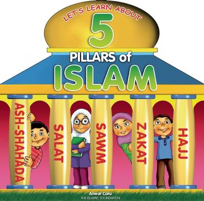 Picture of 5 Pillars of Islam