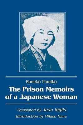 Picture of The Prison Memoirs of a Japanese Woman