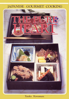 Picture of The Pure Heart Japanese Gourmet Cooking