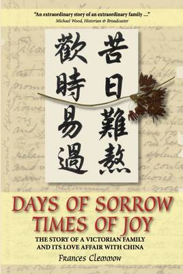Picture of Days of Sorrow, Times of Joy
