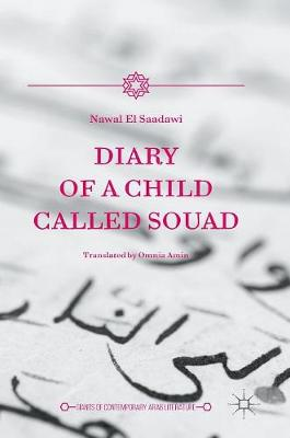 Picture of Diary of a Child Called Souad: 2016