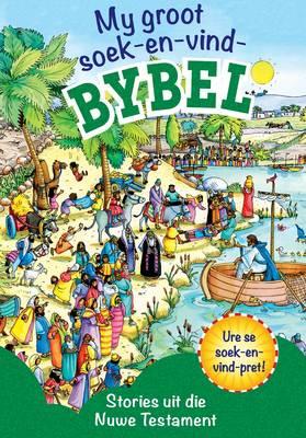Picture of My groot soek en vind bybel stories uit die Nuwe Testament