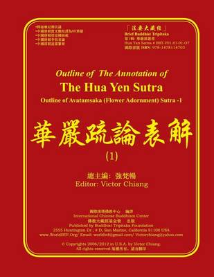 Picture of Outline of the Annotation of the Hua Yen Sutra-1: Outline of Avatamsaka ( Flower Adornment ) Sutra