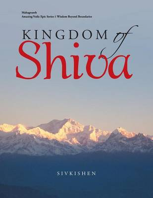 Picture of Kingdom of Shiva