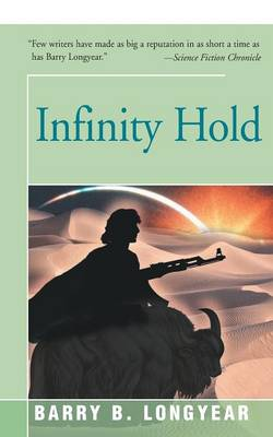 Picture of Infinity Hold