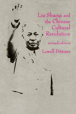 Picture of Liu Shaoqi and the Chinese Cultural Revolution
