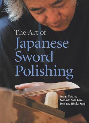 Picture of Art of Japanese Sword Polishing