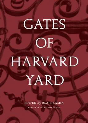 Picture of Gates of Harvard Yard