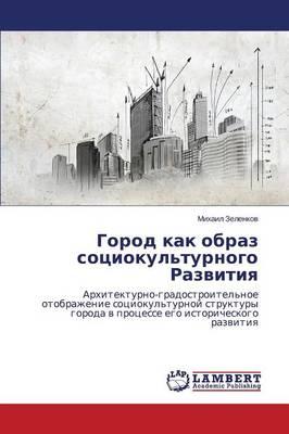 Picture of Gorod Kak Obraz Sotsiokul'turnogo Razvitiya
