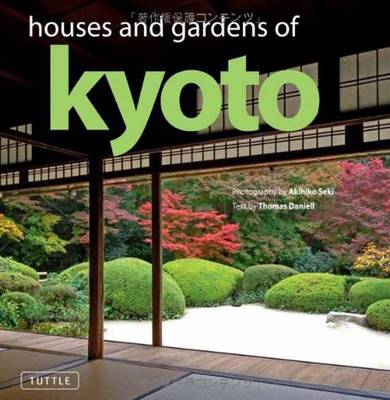 Picture of Houses and Gardens of Kyoto