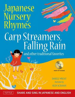 Picture of Japanese Nursery Rhymes: Carp Streamers, Falling Rain, and Other Traditional Favorites